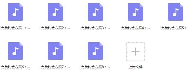 小鹿情感:恋爱军团《完美约会方案》百度网盘下载