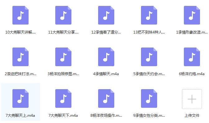 小宇恋爱《榕城计划》线下完整录音