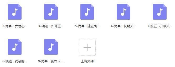 小宇恋爱《天团私教》百度网盘下载