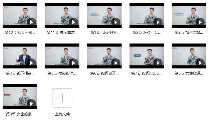 小鹿情感:《网聊大师》百度网盘下载