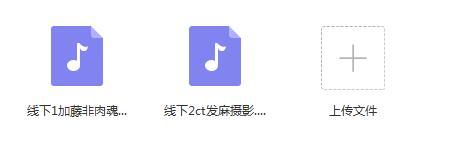 加腾飞北京独立分享会  加藤非十月份北京线下7天 合集下载